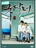 krr1011: Good Doctor (ซับไทย) DVD 5 แผ่น