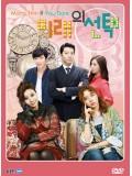 krr1032: ซีรีย์เกาหลี Marry Him If You Dare รักวุ่นวายของยัยหนูมีแร  (ซับไทย) 4 แผ่นจบ