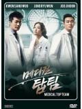 krr1035: ซีรีย์เกาหลี Medical Top Team หมอเทพทีมกู้ชีพ  (ซับไทย) 5 แผ่นจบ