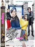 krr1040: ซีรีย์เกาหลี Pretty Man รักพลิกล็อคของหล่อขั้นเทพ (ซับไทย) 4 แผ่นจบ
