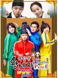 krr1042 : ซีรีย์เกาหลี rooftop prince ตามหาหัวใจเจ้าชายหลงยุค (พากย์ไทย) 7 แผ่นจบ