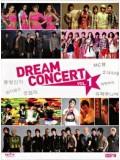 ac011 : ดีวีดีคอนเสิร์ต Dream Concert 2008 DVD 1 แผ่น