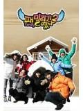 "TV065 : Family Outing Season2 Ep14 ""Ga-in and Nicole"" DVD 1 แผ่น"