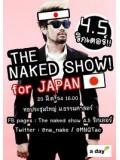 TV119 : The Naked Show 4.5 Richter For Japan (น้าเน็กโชว์) DVD 1 แผ่นจบ