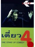TV143 : เดี่ยวไมโครโฟน 4 (2542) DVD Master 1 แผ่นจบ