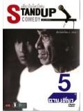 TV144 : เดี่ยวไมโครโฟน 5 (2545) DVD Master 1 แผ่นจบ