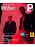 cs406 : ดีวีดีคอนเสิร์ต BoydPod Bittersweet Once In A Lifetime Concert DVD 1 แผ่นจบ
