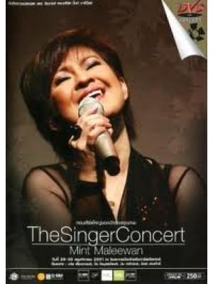 cs409 : ดีวีดีคอนเสิร์ต Mint Maleewan: The Singer Concert DVD 1 แผ่น