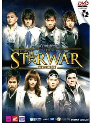 cs410 : ดีวีดีคอนเสิร์ต The Star War Concert DVD 2 แผ่น