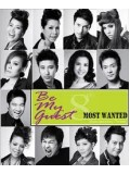 cs427 : ดีวีดีคอนเสิร์ต Be My Guest Most Wanted The Famous Comedy Concert DVD 2 แผ่น