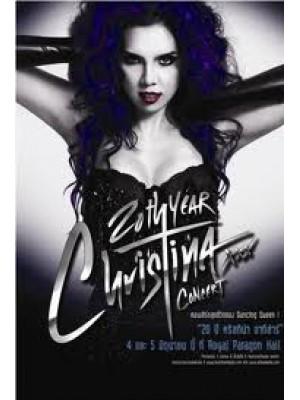cs428 : ดีวีดีคอนเสิร์ต 20th Year Christina Concert DVD 2 แผ่น