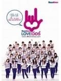 cs429 : ดีวีดีคอนเสิร์ต KamiKaze Love เว่อร์ Concert DVD 2 แผ่น