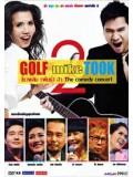 ot132 : Golf mike Took กอล์ฟมั๊ยตุ๊ก โชว์ผสมพันธุ์ฮา the comedy concert ยก 2 DVD 2 แผ่น