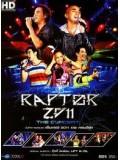 cs234 : ดีวีดีคอนเสิร์ต RAPTOR 2011 THE CONCERT แร็พเตอร์ 2011 เดอะ คอนเสิร์ต DVD 2 แผ่น