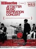 TV220 : Jetset'er Music Inspiration Concert DVD 2 แผ่นจบ