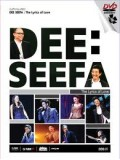 TV225 : บันทึกคอนเสิร์ต Dee Seefa: The Lyrics Of Love DVD 2 แผ่นจบ