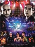 TV226 : แร็พเตอร์ 2012 อังกอร์ คอนเสิร์ต DVD 2 แผ่นจบ