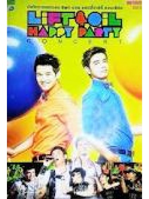 TV234 : Lift And Oil Happy Party Concert DVD 2 แผ่นจบ