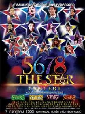 TV238 : The Star 5678 DVD 2 แผ่นจบ