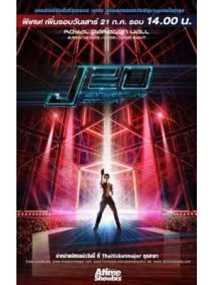 TV242 : J20 Anniversary Concert 2 แผ่นจบ