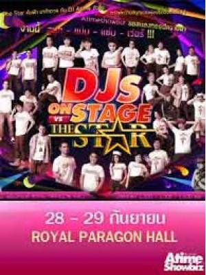 TV279 : คอนเสิร์ต DJS ON STAGE VS THE STAR DVD Master 2 แผ่นจบ