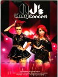 "TV287 : NJ""s Story Concert คอนเสิร์ตนิว-จิ๋ว DVD Master 2 แผ่นจบ"