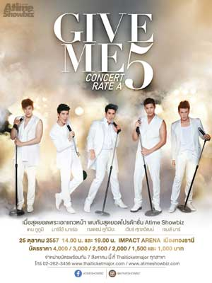 TV288 : Give Me 5 Concert Rate A DVD Master 2 แผ่นจบ