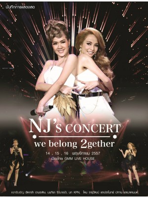 TV289 : NJ s Concert We Belong 2gether DVD Master 2 แผ่นจบ