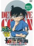 ct0890 : การ์ตูน Conan The Series Year 13 โคนัน เดอะ ซีรี่ย์ ปี 13 DVD 4 แผ่น
