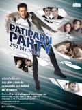 cs386 : ดีวีดีคอนเสิร์ต Patiparn Party 25 ปี Mr.Mos DVD 2 แผ่น